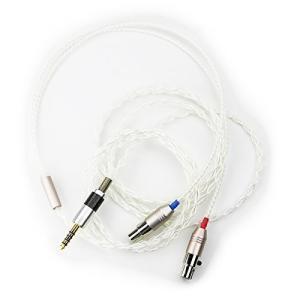 長さ: 2メートル6.6フィートが搭載されているため、このケーブルは、銀メッキ製ケーブルコネクター:...