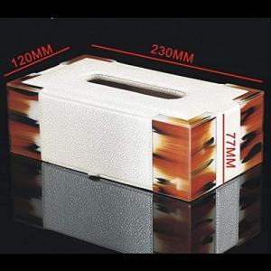 製品サイズ:23 * 13 * 7.7cm、素材:レザー、高密度シートこの製品は高密度のシートと輸入...