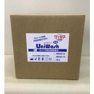 「ユニウォッシュ」10L詰替用(バッグインボックス単品)※他商品との同梱不可 highmore