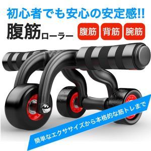 ・シンプルなローラーの回転が腹筋・腕筋・背筋など身体全体の筋肉を鍛えて魅力的な身体にシェイプアップ。...