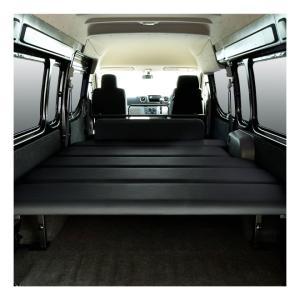 NV350 キャラバン車中泊 ベッドキット スーパーロングボディ ワイド幅 ハイルーフ DX専用 5...
