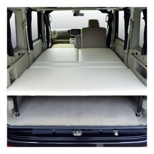 DA17 シリーズ 車中泊 ベッドキット   軽自動車ワゴン用 ベッドキット 日本製 レザー仕様 2...