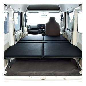DA17 シリーズ 車中泊 ベッドキット   軽自動車バン用 ベッドキット 日本製 レザー仕様 20...