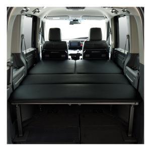 ステップワゴン RP 専用 ステップワゴン 車中泊 ベッドキット 4段階高さ調整機能付き レザー(難...