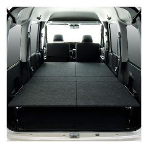 アトレーワゴン S321G/S331G タイプBベッドキット・パンチカーペット タイプ・アトレー車中...