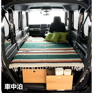 N-VAN / エヌバン JJ1/JJ2 ベッドキット・レザータイプ/クッション材20mm・NVAN車中泊 ベットキット・N-VAN 車中泊 マット・N-VANパーツ|highsideweb|16