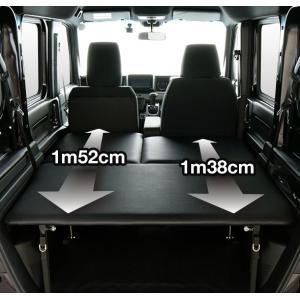 N-VAN / エヌバン JJ1/JJ2 ベッドキット・レザータイプ/クッション材20mm・NVAN車中泊 ベットキット・N-VAN 車中泊 マット・N-VANパーツ|highsideweb|03