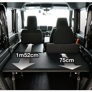 N-VAN / エヌバン JJ1/JJ2 ベッドキット・レザータイプ/クッション材20mm・NVAN車中泊 ベットキット・N-VAN 車中泊 マット・N-VANパーツ|highsideweb|04