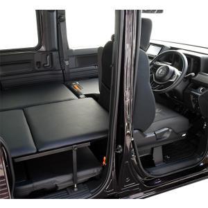 N-VAN / エヌバン JJ1/JJ2 ベッドキット・レザータイプ/クッション材20mm・NVAN車中泊 ベットキット・N-VAN 車中泊 マット・N-VANパーツ|highsideweb|09