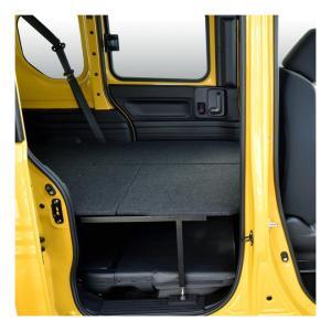 エヌバン車中泊 ベッドキット パンチカーペット   軽自動車バン用 ベッドキット 日本製 エヌバン ...
