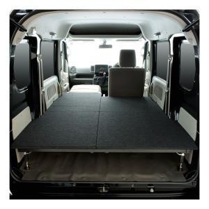 DA17V ジョイン・ジョインターボ シリーズ 車中泊 ベッドキット   軽自動車バン用 ベッドキッ...