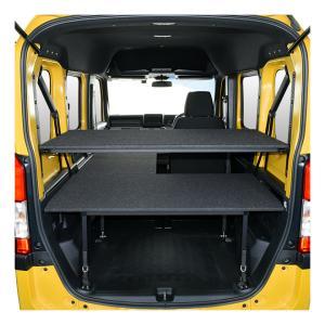 N-VAN マルチスペース ベッドキット パンチカーペット タイプ  NVAN 車中泊 日本製