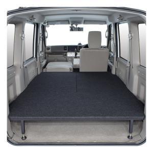 DA64W エブリィワゴン ロータイプ ベッドキット パンチカーペット 高さ調節タイプ EVERY車...