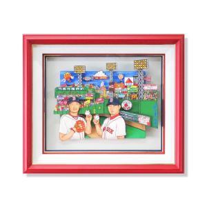 オリジナル 額付 チャールズ・ファジーノ/Matsuzaka&Okajima 3Dアート ニューヨーク charles fazzino 版画 松坂 大輔 岡島 秀樹 野球 野球選手 アート art highspirits-art