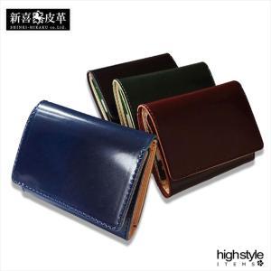 三つ折り財布 コードバン 日本製 新喜皮革コードバン 三つ折り財布|highstyle