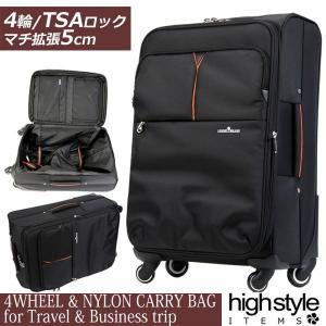 スーツケース 軽量 出張 ポケット多数 TSAロック付属 拡張機能付き 4輪大型ソフトキャリーバッグ 61リットルサイズ