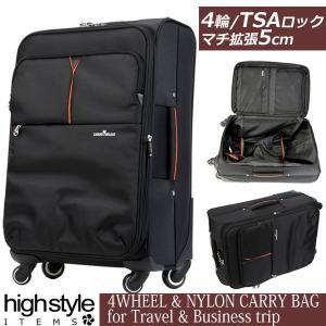 スーツケース 軽量 出張 ポケット多数 TSAロック付属 拡張機能付き 4輪大型ソフトキャリーバッグ 88リットルサイズ