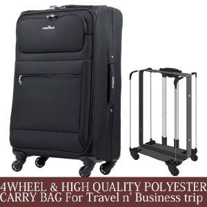 スーツケース 軽量 出張 TSAロック 歪みに強い ハニカムフレーム 大型ソフトキャリーバッグ 61リットルサイズ