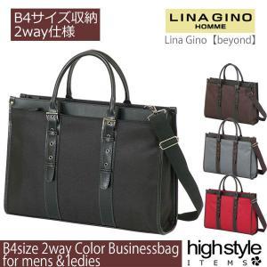 ビジネスバッグ レディース メンズ A4 LINA GINO(リナジーノ)2WAY 軽量ビジネスブリーフケースバッグ