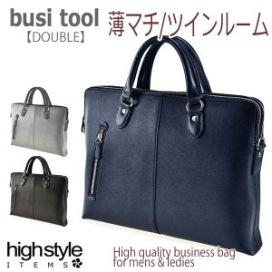 A4 ビジネスバッグ BISITOOL(ビズツール) 2WAY 角シボフェイクレザー 薄マチ ダブルルーム ビジネスブリーフ highstyle