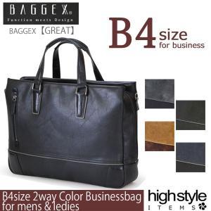 ビジネスバッグ メンズ A4 B4 BAGGEX GREAT(バジェックス グレート)アンティーク調 2WAYフェイクレザーバイカラービジネスバッグ