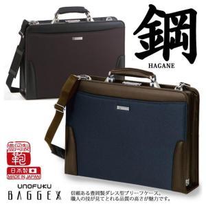 ダレスバッグ メンズ BAGGEX HAGANE バジェックス鋼 2WAY ダレスタイプビジネスバッグ|highstyle