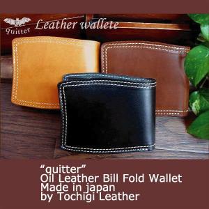 財布 二つ折り財布本革 quitter(クイッタ―)栃木レザー使用 オイルヌメ革ダブルステッチ ビルフォードウォレット (二つ折り財布)|highstyle