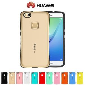 ▲送料無料!iFace mall Huawei P9/P9 lite/P10/P10lite/P10Plus/nova liteケース、カバーハードケースアイフェスモールファーウェイP9 Lite耐衝撃 全11色