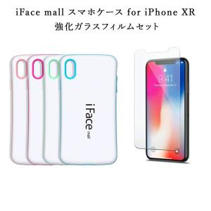 【対象機種】 iPhone XR  【カラー】 ライトミント ライトピンク スカイブルー ローズレッ...