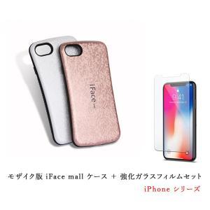 【対象機種】 iPhone 6/6S iPhone 6 Plus/6s Plus iPhone 7/...
