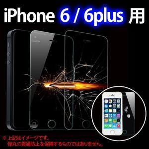 iPhone6/6plus 用 強化ガラスシール 安心の日本メーカー製ガラスを使用 液晶保護フィルム メール便対象商品|highvalue