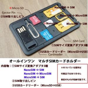 人気 SIM変換3種アダプタ・SIM取り出しピン・USBカードリーダー・マイクロSD2枚収納可能なオールインワンマルチSIMカードホルダー おすすめ|highvalue