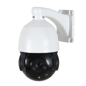 PTZ IPカメラ 防犯カメラ SONY IMX323 CMOS搭載 PTZタイプ 200万画素の超高画質 屋外用 PTZ監視カメラ ONVIF 規格 自力志向|highvalue|03