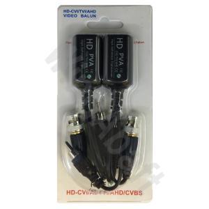 防犯カメラ LAN変換 コネクター  防犯カメラ の 映像・電源・音声ケーブルをLANケーブル (Cat5e以上) で接続・延長  AHD/HD-CVI/TVI/CVBS (アナログ)対応 highvalue 03