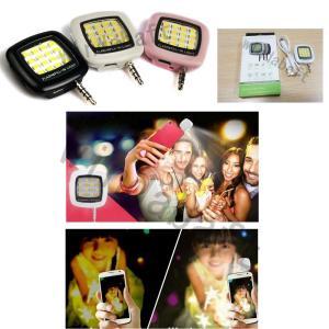 自撮り セルカライト 3段階明かり調節機能付! スマ−トフォン 自撮り用 16灯 LED ライト フラッシュライト 自分撮り じどり メール便対象商品|highvalue
