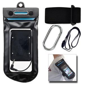 ケースの上から操作OK!アームバンド・カラビナ・ネックストラップ付き防水ケース! iPhone5含む全機種、Xperia、Galaxyに対応! メール便送料無料|highvalue