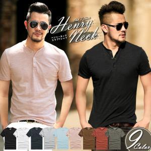 Tシャツ メンズ ヘンリーネック 霜降り スラブ天竺 タイト メンズ Tシャツ 半袖 無地 Uネック 白 黒 アメカジ キレイ|highwave