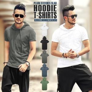 Tシャツ メンズ フード コットン Uネック 綿 ロング丈 スラブ天竺 ネック タイト ティーシャツ|highwave