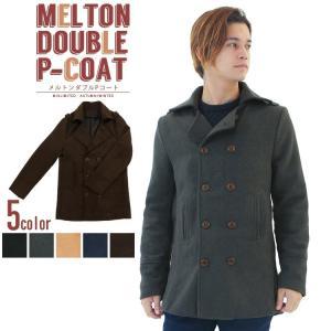 ピーコート コート メンズ ジャケット Pコート 暖か アウター 冬 チェスターコート|highwave