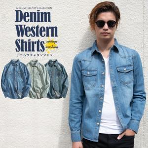 デニムシャツ メンズ シャツ ウエスタン ウエスタンシャツ デニム 長袖 長袖シャツ インディゴ|highwave