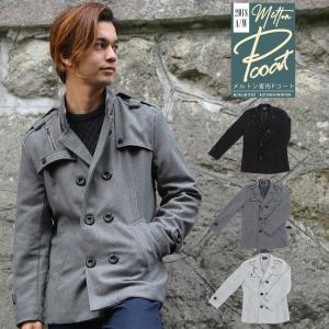 コート メンズ ピーコート ジャケット Pコート メルトン 暖か 暖コート アウター 冬 チェスターコート|highwave