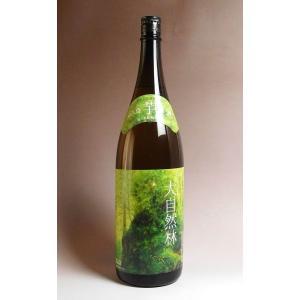 お酒 プレゼント ギフト 芋焼酎 屋久島 大自然林 25度 1800ml 本坊酒造 だいしぜんりん