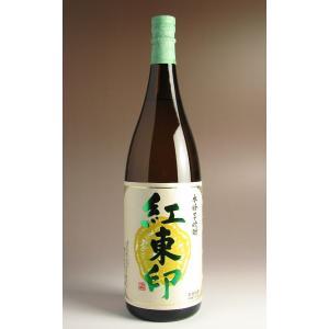 ギフト 芋焼酎 お酒 プレゼント 宝山 紅東印 25度 1800ml 西酒造 ほうざん べにあずまじるし