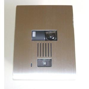 インターホンカバー 標準型 パナソニック EJ752用|higuchi