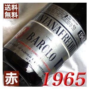 昭和65年生まれ