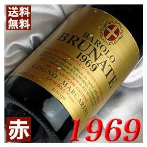 1969 赤 ワイン リヴザルト 1969年  生まれ年 フランス ソビラーヌ 昭和44年 wine