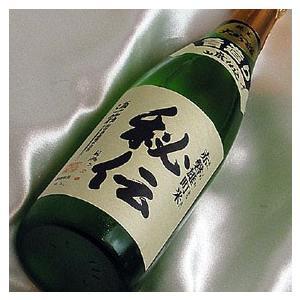 酒一筋 山廃純米大吟醸 秘伝 720ml 岡山県 利守酒造 日本酒