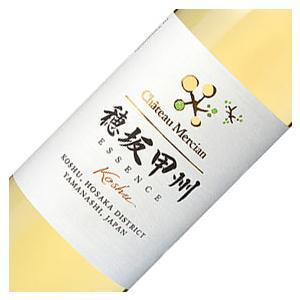 【正規品】シャトー・メルシャン エサンス・ド・甲州 '15  375ml 国産ワイン/日本のワイン/...