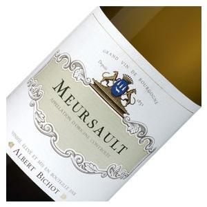 正規品 アルベール ビショー ムルソー 2016フランスワイン 白ワイン ブルゴーニュ アルベール ...