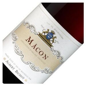 正規品 アルベール ビショー マコン ルージュ 2015フランスワイン 赤ワイン ブルゴーニュ アル...